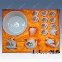 供应景德镇陶瓷茶具青花瓷茶具