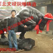 供应铸铜牛厂家开荒牛价格铜雕工艺品