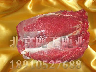 供应北京哪里买鹿肉/鹿肉价格/鹿肉产