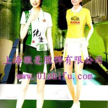 供应订做上海促销服促销服—订做促销服—上海促销服订做