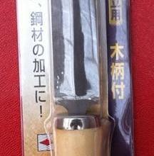 TSUBOSAN手锯锉刀,进口锉刀,