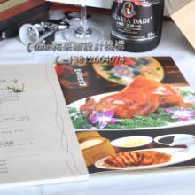 张家港饭店餐牌设计制作/酒店美食拍摄/艺术纸菜谱定制/酒店个性菜谱