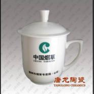 陶瓷茶杯酒店会议陶瓷茶杯赠品陶瓷图片