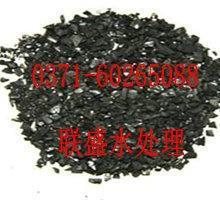 供应陕西渭南椰壳活性炭总经销商LS椰壳活性炭专卖,求购椰壳活性炭批发