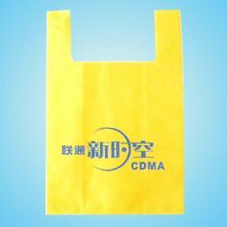 廣告塑料袋