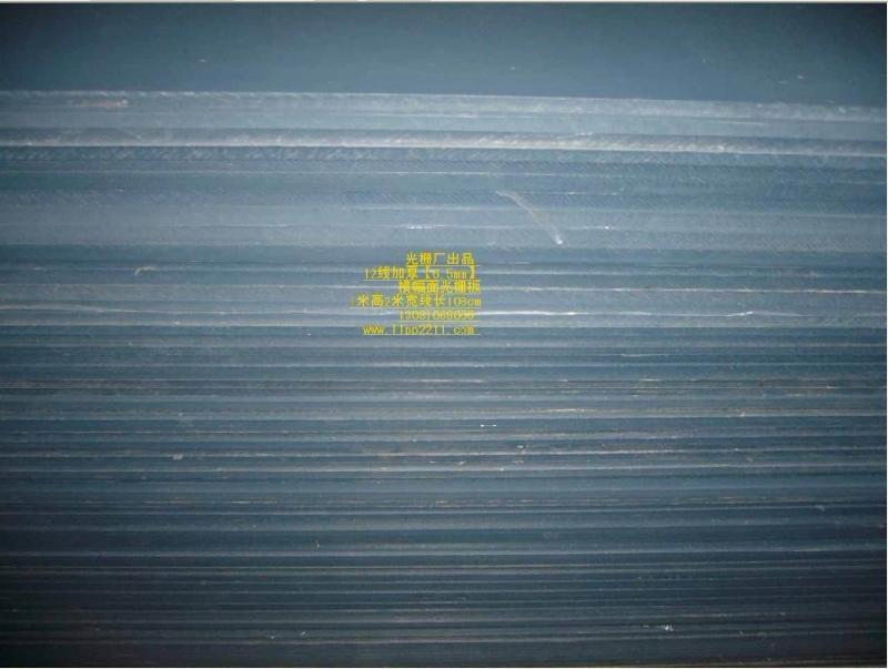 赣州三维立体画光栅板3d立体软件吉安3D立体画软件 吉安4D立体画光栅板 吉安立体光学光栅板