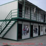 住人办公集装箱C图片