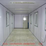 住人办公活动集装箱J图片