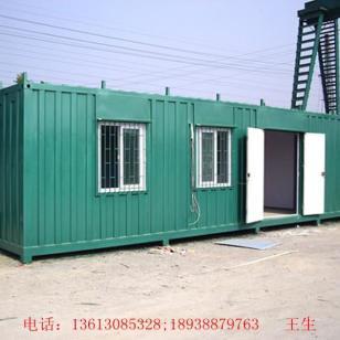 住人办公活动集装箱P图片