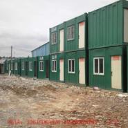 移动式住人集装箱房图片