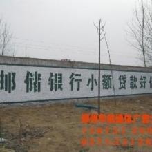 供应广东蔬菜种子公司产量高品质优——制作墙体广告效果好批发