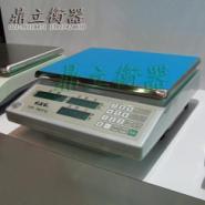 TJ系列电子计数天平图片