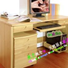 供应广州深圳珠海家居实木电脑桌/松木写字台/办公家具图片