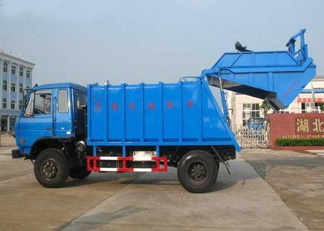 供应日喀则垃圾车