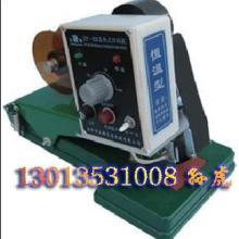 供应济宁色带打码机手压打码机手动打码机钢印打码机简易打码