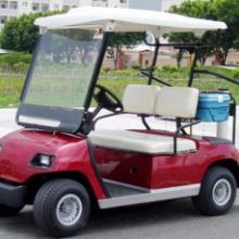 供应高尔夫球车厂家