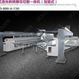 供应绣花加工专用设备激光绣花切割一体机