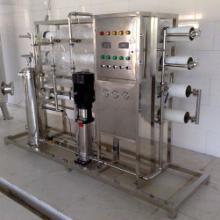 供应福建水处理设备净水设备过滤设备纯净水设备图片