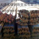 天津钢轨销售 邯郸钢轨 71锰材质钢轨 QU8-QU120 规格齐全 价格优惠