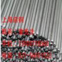 12L14易切削钢/圆棒/光圆/毛圆图片
