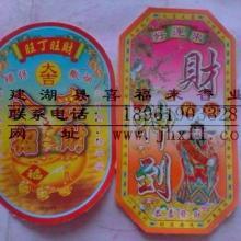 供应檀香商标纸供货点