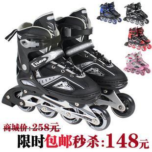 那里有溜冰鞋卖,儿童溜冰鞋选购,花式轮滑