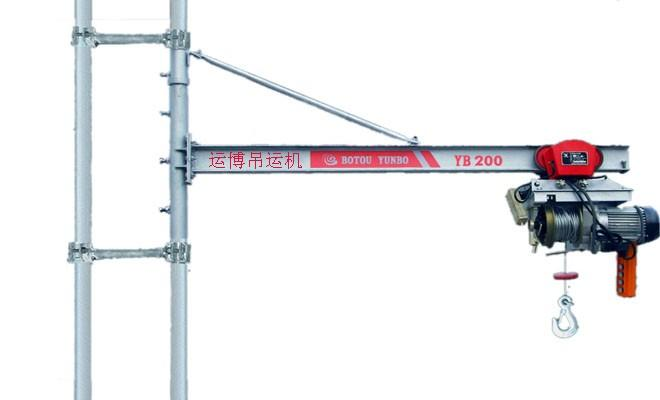 直轨型吊运机图片|直轨型吊运机样板图|直轨型吊运机