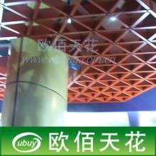 供应广州铝格栅厂家吊顶格栅格子格栅汽车站吊顶格栅天花造型格栅天花批发