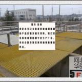 供应玻璃钢废水沟盖板