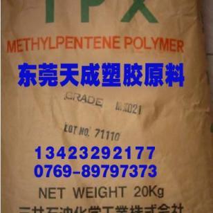 耐热薄膜TPX图片