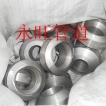 供应对焊管座