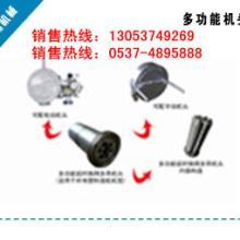 供应环保-新塑料挤粒机械设备
