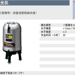 供應墨線激光儀SK20