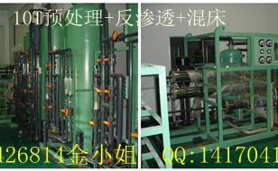 水裂解制氢高纯水处理设备图片