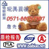 供应玩具测试儿童产品测试