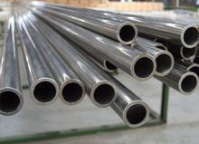 供应Q345B螺旋管价格,Q345B螺旋管厂家,Q345B螺旋管供应批发