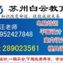 苏州CCNP培训苏州思科认证工程图片