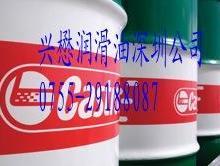 【兴懋热销】不锈钢冷却切削液EP284嘉实多多用途水溶图片