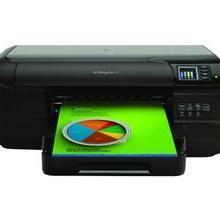 供应惠普HPOfficejet Pro 8100喷墨打印机