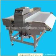 供应探神饼干食品用金属检测仪、金属检测器
