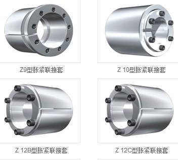 供应现货供应Z13胀紧套批发Z2涨套,上海政田生产Z2胀紧套联轴
