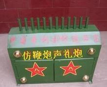 供应礼炮鞭炮机