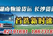 供应国内国际航空货运代理服务图片