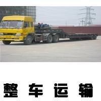 机器设备物流运输图片