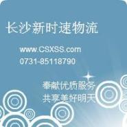 长沙到香港专业行李包裹托运公司图片