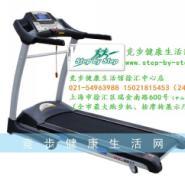 汇祥跑步机HX0917图片