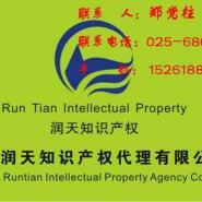 南京高淳县软件著作权登记计算机图片