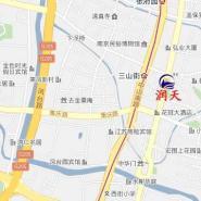 南京白下区软件著作权登记计算机图片