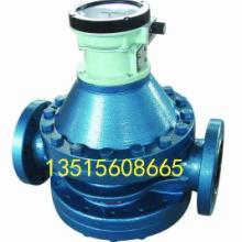 供应柴油表汽油表煤油表油表LL-AL80
