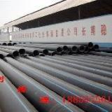 供应洛阳大口径国标PE管材